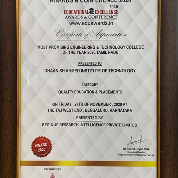 Educational Excellence Award